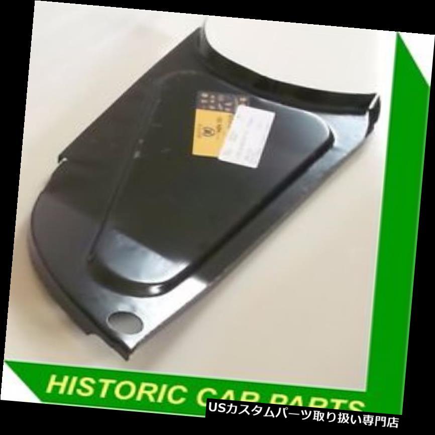 GTウィング MGB GT用LHサイドリアウイングフロアリペアパネル ロードスター1962-80 LH side Rear Inner Wing Floor Repair Panel for MGB GT & Roadster 1962-80