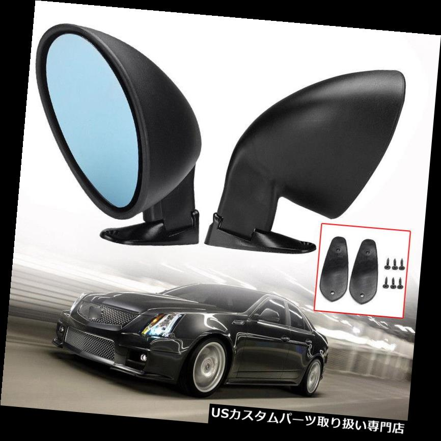 GTウィング 2Xマットブラックユニバーサルクラシックスタイル車のフロントドアウイングブルーサイドビューミラー 2X Matte Black Universal Classic Style Car Front Door Wing Blue Side View Mirror