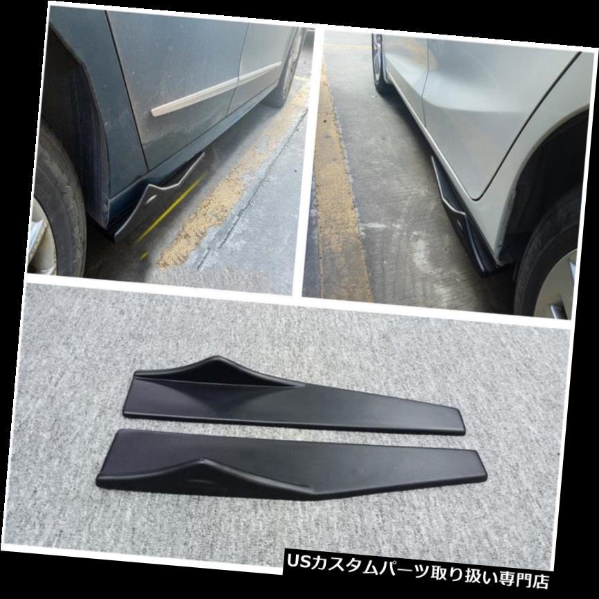 GTウィング 2ピースブラックサイドスカートロッカースプリッタウイングレットウィングカナードディフューザー耐久性のあるABS 2Pcs Black Side Skirt Rocker Splitters Winglet Wings Canard Diffuser Durable ABS