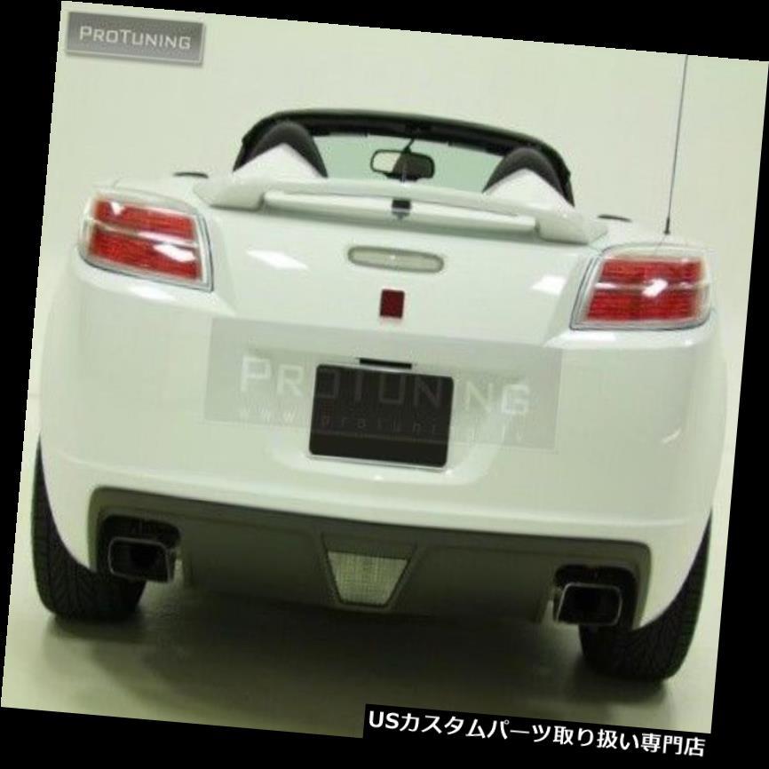 GTウィング GTターボテールゲートリアルーフドアスポイラーバックウィングカバートリムリップブーツエプロン GT Turbo Tailgage Rear Roof Door Spoiler back wing Cover Trim Lip Boot appron
