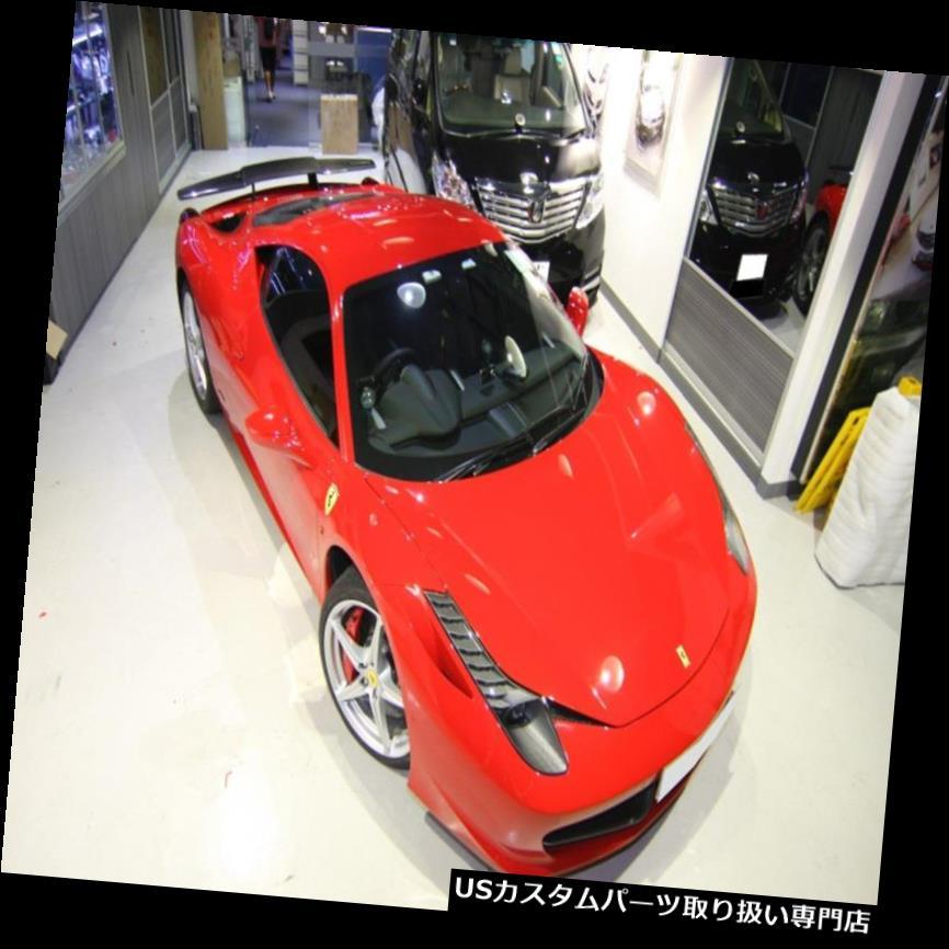 GTウィング FRデザインカーボンファイバーGTリアウィングスポイラーフィット用フェラーリ458イタリアクーペ FR Design Carbon fiber GT rear wing spoiler fit for Ferrari 458 Italia coupe