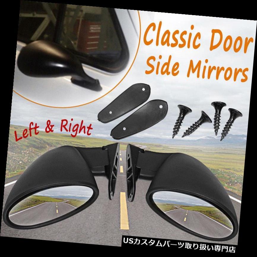 GTウィング 2ピースマットブラックユニバーサルクラシックスタイル車のドアウイングサイドビューミラー交換 2 Pcs Matte Black Universal Classic Style Car Door Wing Side View Mirror Replace