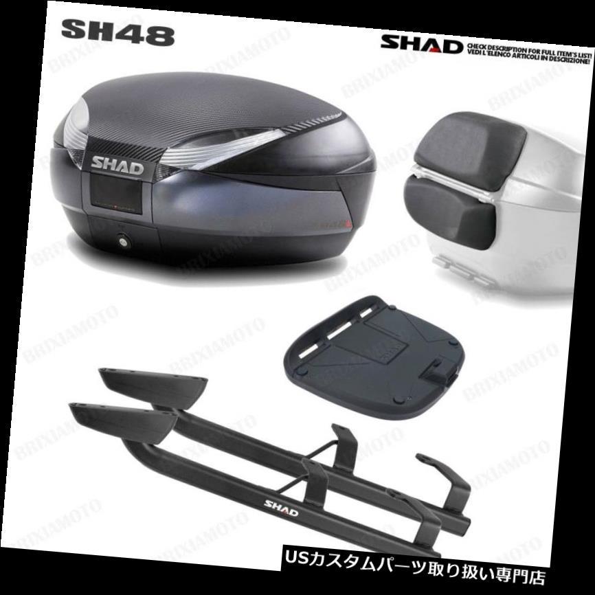 GTウィング SATZ SHAD TRGGER + KOFFER SH48カーボンホンダシルバーGT 400 '10 - 15 SATZ SHAD TR?GER + KOFFER SH48 CARBON HONDA SILVERWING GT 400 '10 - 15