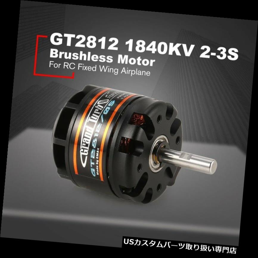 GTウィング Emax GT2812 1840KV 2-3 S軽量パワーブラシレスモーターRC固定翼MU Emax GT2812 1840KV 2-3S Lightweight Power Brushless Motor for RC Fixed Wing MU