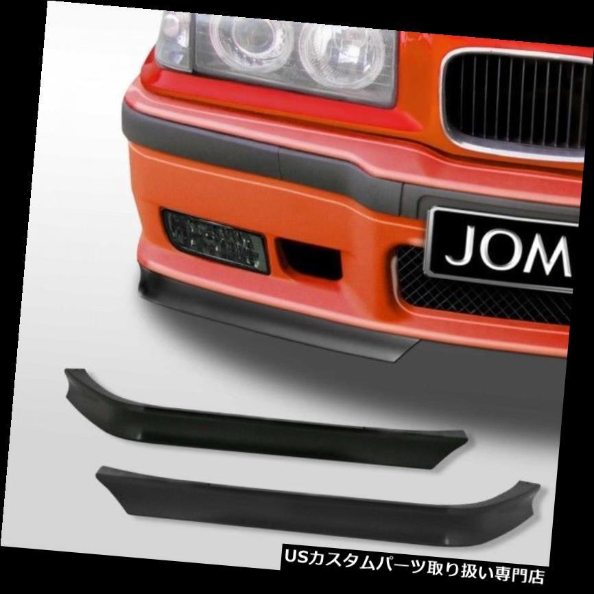 GTウィング BMW 3シリーズE36 M3 GTユーロフロントバンパーリップチンスポーツバランススプリッターコーナー BMW 3-Series E36 M3 GT Euro Front Bumper Lip Chin Sport Valance Splitter Corner