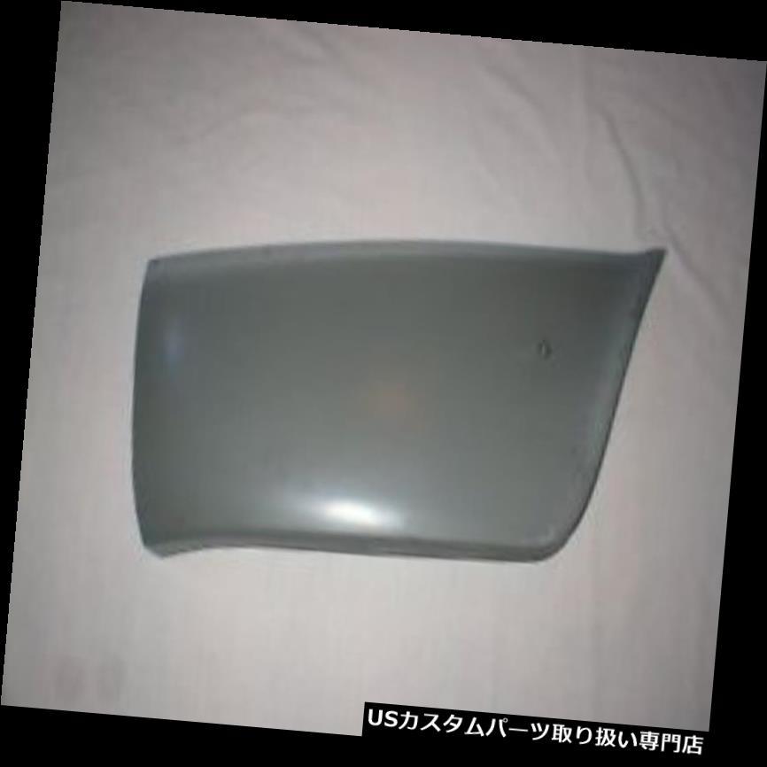 GTウィング アルファロメオ105シリーズGT / GTV 4号リアウイングリペアパネル、右側 Alfa Romeo 105 series GT/GTV No. 4 Rear wing Repair Panel, Right Side