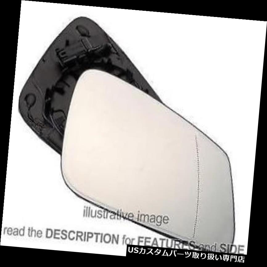 Driver Side Silver,RH Rover 25 Series Wing Mirror Glass ,1999 to 2007