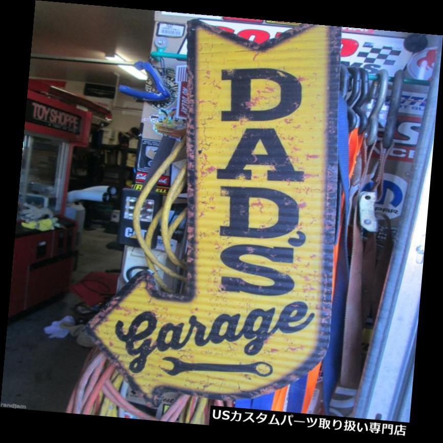 GTウィング DADS GARAGE矢印サインレトロメタルクールオールドスクールRUSTIC LOOK MAN CAVE GARAGE DADS GARAGE ARROW SIGNS RETRO METAL COOL old school RUSTIC LOOK MAN CAVE GARAGE