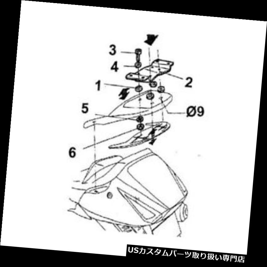 GTウィング ホンダシルバー400/600 / GT-01/15-ST T ZEトップケースSHAD-H0S61T HONDA SILVERWING 400 / 600 /GT-01/15-ST?TZE TOP CASE SHAD-H0S61T