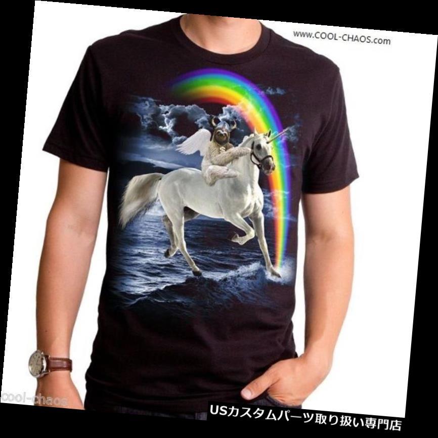 GTウィング ユニコーンTシャツ/ LOLに乗って翼のあるナマケモノ剣闘士! あなたはそれほどクールになることは決してないだろう! Winged Sloth Gladiator riding a Unicorn T-Shirt / LOL! You'll never be as cool!
