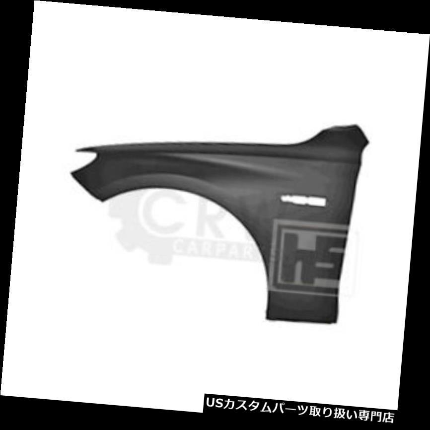 GTウィング フェンダーウィングフロント左BMW 5er Gt F07 09/09を構築 - >> 75b Fender Wing Front Left BMW 5er Gt F07 Built 09/09- >> 75b