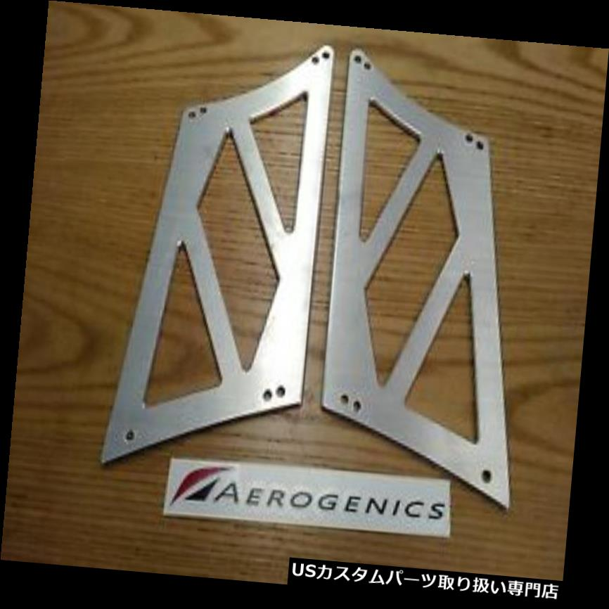 GTウィング 275mm AerogenicsはVoltex GTの翼の略です。 アメリカ製。 生のアルミニウム 275mm Aerogenics stands for Voltex GT wings. Made in the USA. Raw Aluminum.