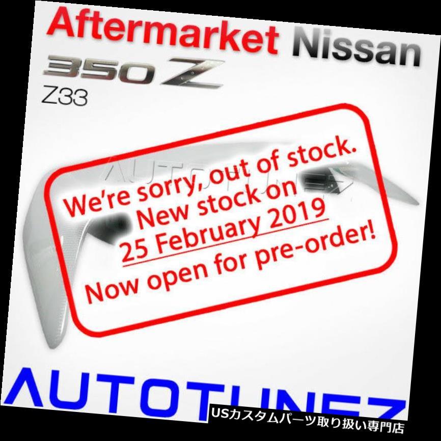 GTウィング 日産350Z Z33 Fairlady Z Nismo Autotunezのためのカーボン繊維の後部スポイラーGTの翼 Carbon Fiber Rear Spoiler GT Wing For Nissan 350Z Z33 Fairlady Z Nismo Autotunez