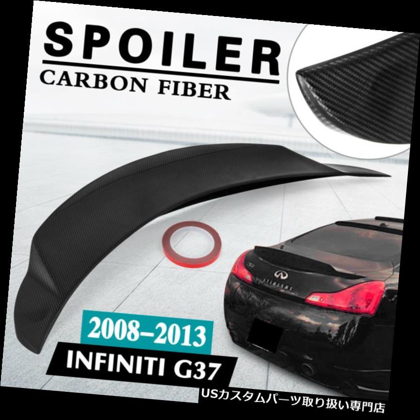 GTウィング 2008-2013インフィニティG37オートデコ2ドアOEスタイルのスポイラーウイング Spoiler Wing for 2008-2013 Infiniti G37 Auto Deco 2 Door OE Style