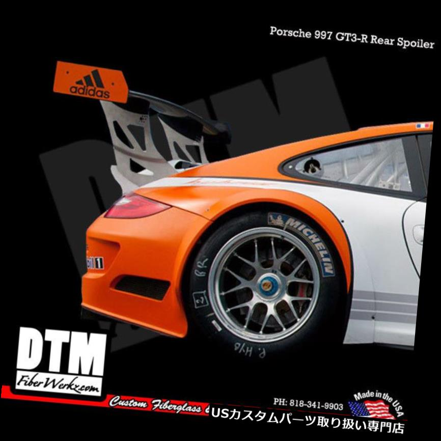 GTウィング ポルシェ997 05-12 GT3-Rカップレースウィングデッキ スポイラーFRP MADE IN USA Porsche 997 05-12 GT3-R Cup Race Wing Decklid & Spoiler FRP MADE IN USA
