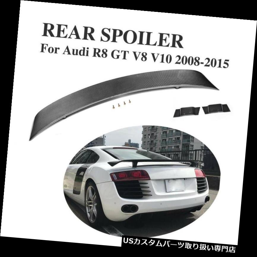 GTウィング Audi R8 GTベースクーペ2-Dr 2008-2015用カーボンファイバーリアブートスポイラーウィングリップ Carbon Fiber Rear Boot Spoiler Wing Lip for Audi R8 GT Base Coupe 2-Dr 2008-2015