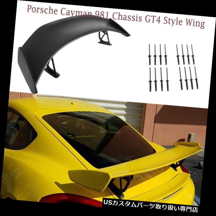 GTウィング 13-16 PORSCHE 981 CAYMAN GT4スタイルリアスポイラーウイング+サイドエアベントアンパント用 FOR 13-16 PORSCHE 981 CAYMAN GT4 STYLE REAR SPOILER WING+ SIDE AIR VENT UNPAINT