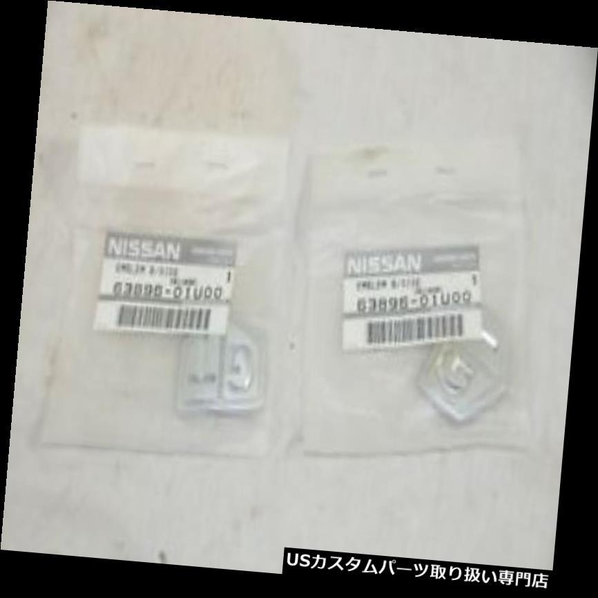 GTウィング スカイラインGTウイングバッジ - ペア - 本物 - 63896-01U00 - E8844 Skyline GT Wing Badges - Pair - Genuine - 63896-01U00 - E8844