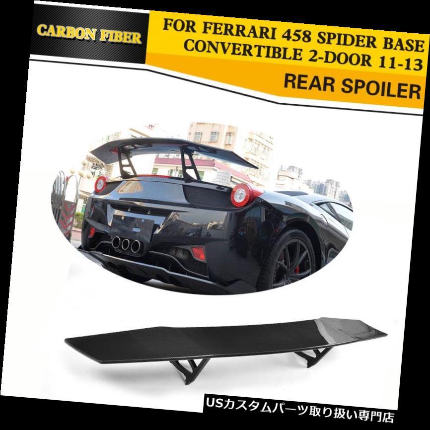 GTウィング リアスポイラーウイングGTレーシングフィットフェラーリ458 2ドア2011-2013カーボンファイバー Rear Spoiler Wing GT Racing Fit for Ferrari 458 2-Door 2011-2013 Carbon Fiber