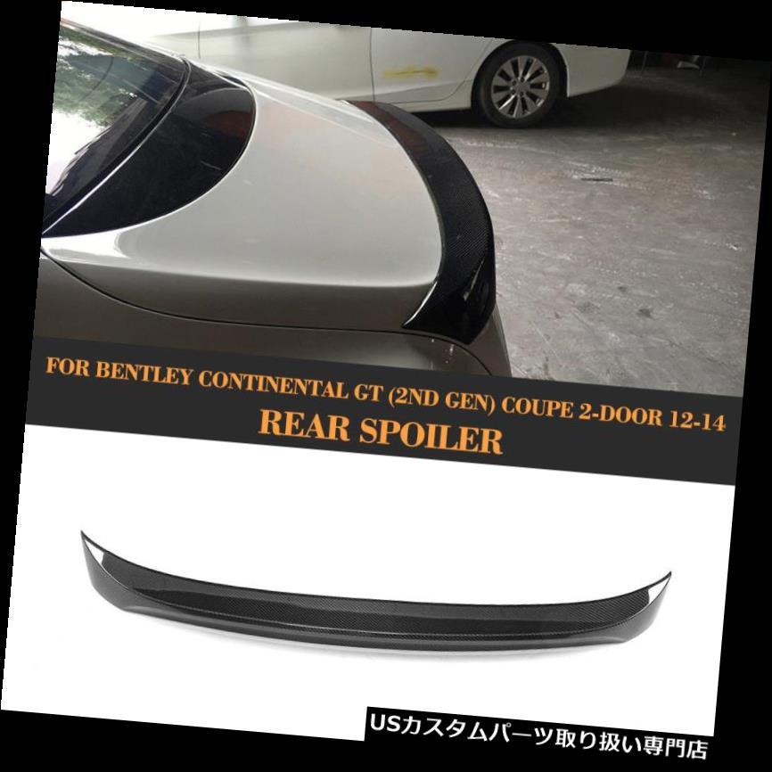 GTウィング Bentley Continental GT(2nd Gen)クーペ12-14カーボンファイバーリアスポイラーウイング用 For Bentley Continental GT (2nd Gen) Coupe 12-14 Carbon Fiber Rear Spoiler Wing
