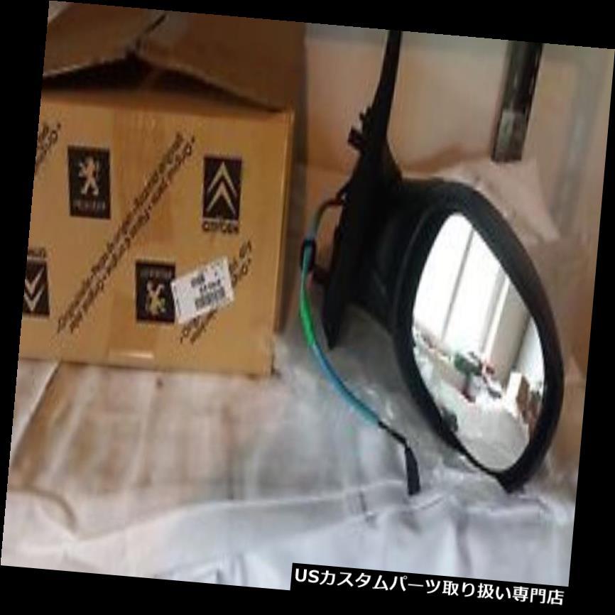GTウィング NEU Original CITROEN Aussen-Spiegelレクストelektrisch; RIGHT Mirror C2 JM NEU Original CITROEN Aussen-Spiegel RECHTS elektrisch; RIGHT Mirror C2 JM