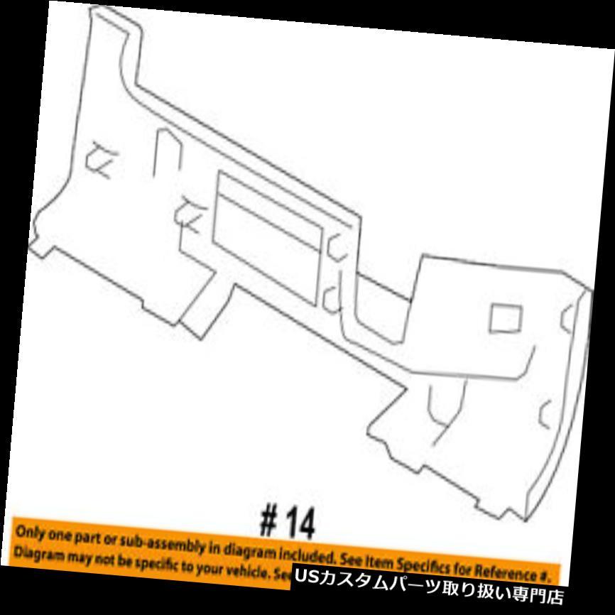 リアステップバンパー GM OEMリアバンパーステップパッドプロテクタースクラッチガードカバー15284309 GM OEM Rear Bumper-Step Pad Protector Scratch Guard Cover 15284309