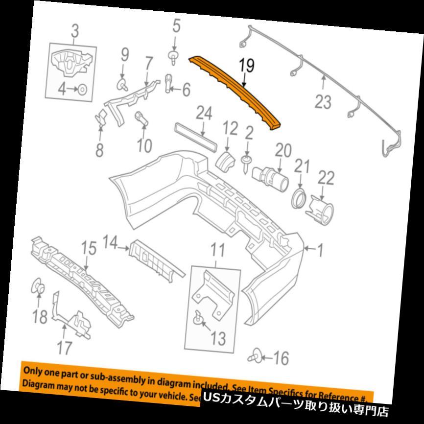 リアステップバンパー LAND ROVER OEMリアバンパーステップパッドプロテクタースクラッチガードカバーLR015131 LAND ROVER OEM Rear Bumper-Step Pad Protector Scratch Guard Cover LR015131