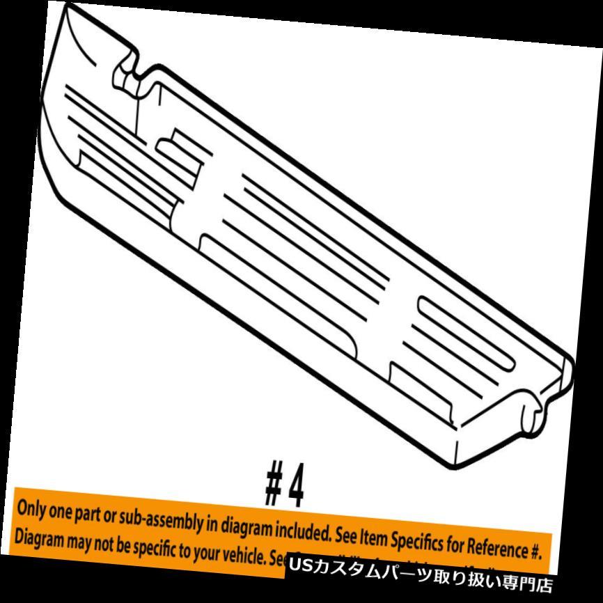 リアステップバンパー フォードOEMリアバンパーステップパッドプロテクタースクラッチガードカバー3C7Z17B807AAC FORD OEM Rear Bumper-Step Pad Protector Scratch Guard Cover 3C7Z17B807AAC