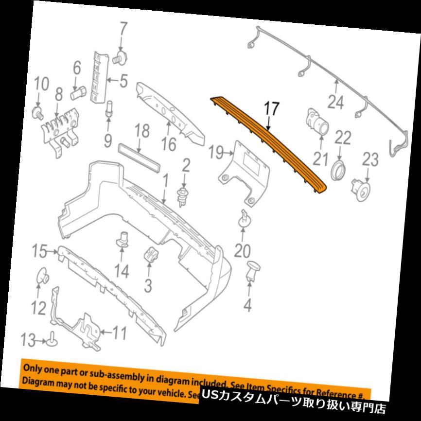 リアステップバンパー LAND ROVER OEMリアバンパーステップパッドプロテクタースクラッチガードカバーDOE000011PCL LAND ROVER OEM Rear Bumper-Step Pad Protector Scratch Guard Cover DOE000011PCL