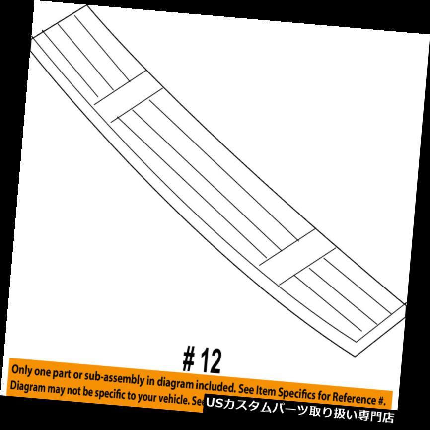 リアステップバンパー フォードOEMリアバンパーステップパッドプロテクタースクラッチガードカバー7L1Z17B807A Pad FORD OEM Rear Rear Bumper-Step Pad Protector Cover Scratch Guard Cover 7L1Z17B807A, ロレックス専門店サテンドール:c42e9898 --- sunward.msk.ru