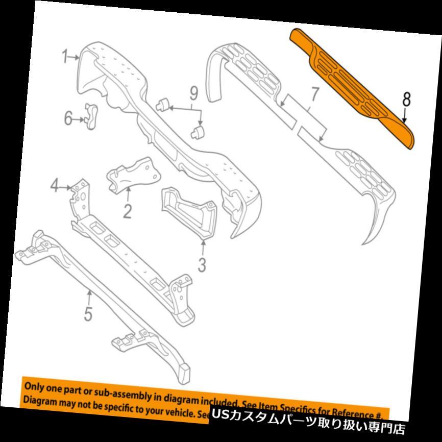 リアステップバンパー GM OEMリアバンパーステップパッドプロテクタースクラッチガードカバー12335696 GM OEM Rear Bumper-Step Pad Protector Scratch Guard Cover 12335696