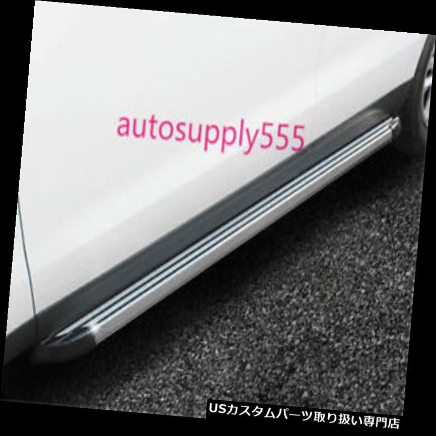 リアステップバンパー 13-16マツダCX-5のために縞模様の新しい素晴らしいアルミランニングボードサイドステップシャイン New Great Aluminium Running Board Side Step Shine Striped For 13-16 Mazda CX-5