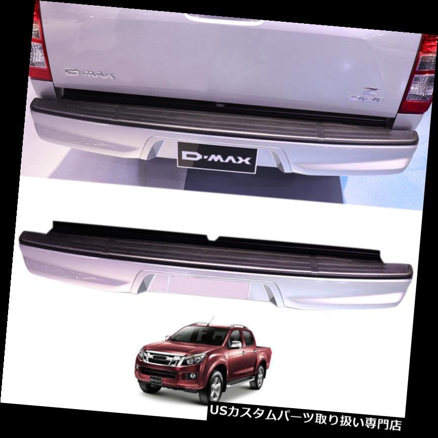 リアステップバンパー いすゞD-max UTEピックアップリアステップバーバンパーガード For 2015+ Isuzu D-max UTE Pickup Rear Step Bar Bumper Guard