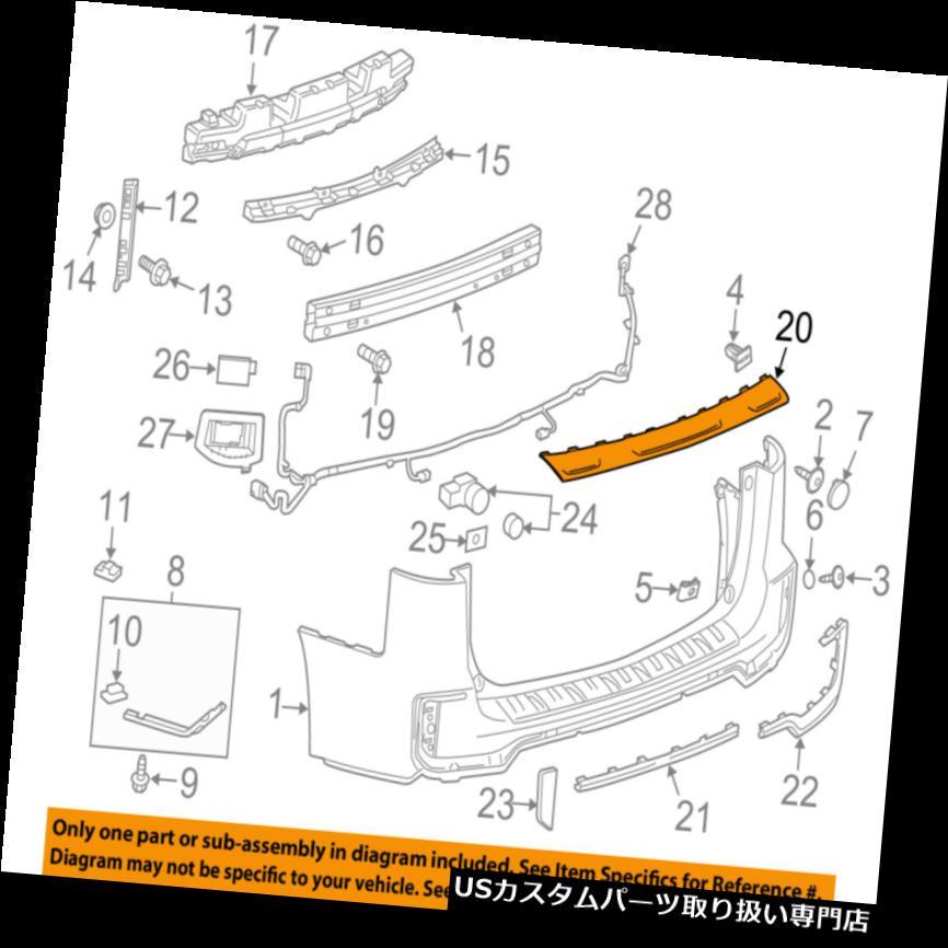 リアステップバンパー GMC GM OEM 16-17テレインリアバンパーステップパッド23477996 GMC GM OEM 16-17 Terrain Rear Bumper-Step Pad 23477996