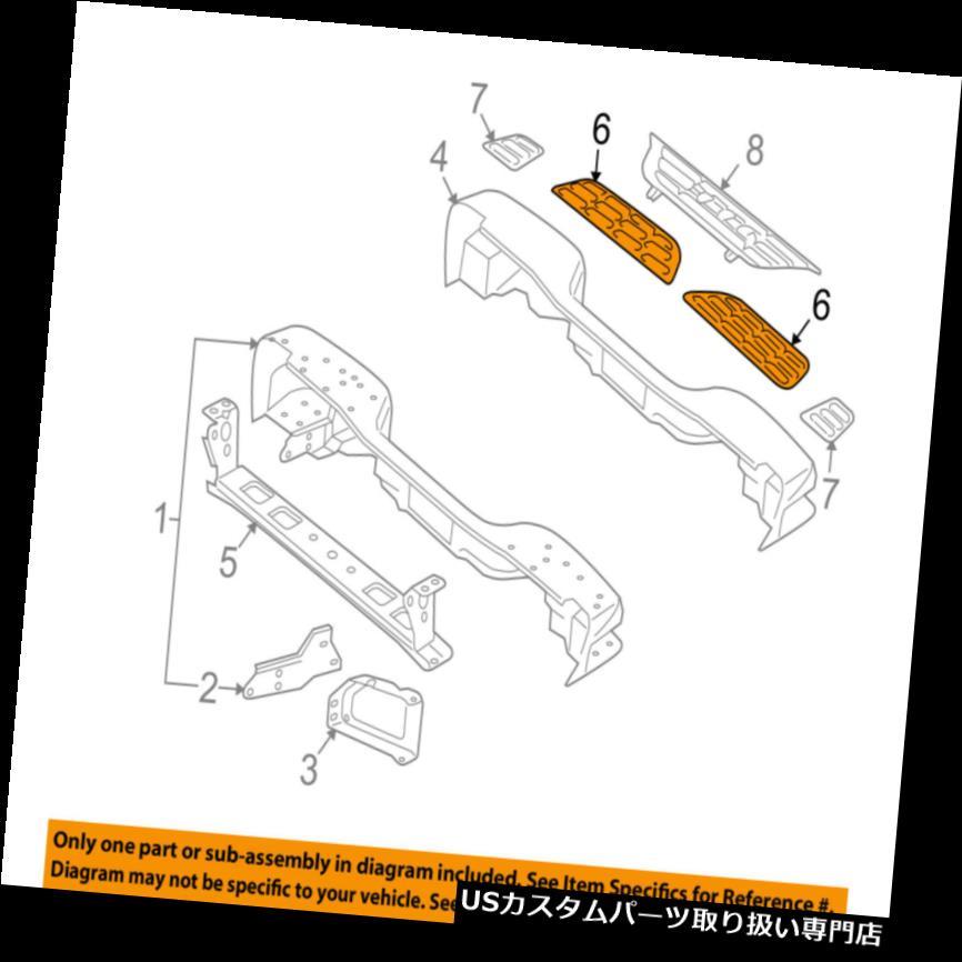 リアステップバンパー リアバンパーステップパッドプロテクタースクラッチガードカバー右12335684 Rear Bumper-Step Pad Protector Scratch Guard Cover Right 12335684