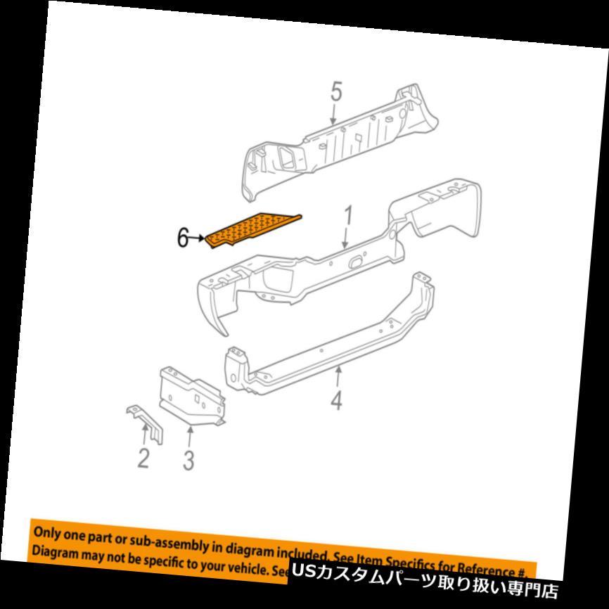 リアステップバンパー GM OEMリアバンパーステップパッドプロテクタースクラッチガードカバー左10372927 GM OEM Rear Bumper-Step Pad Protector Scratch Guard Cover Left 10372927