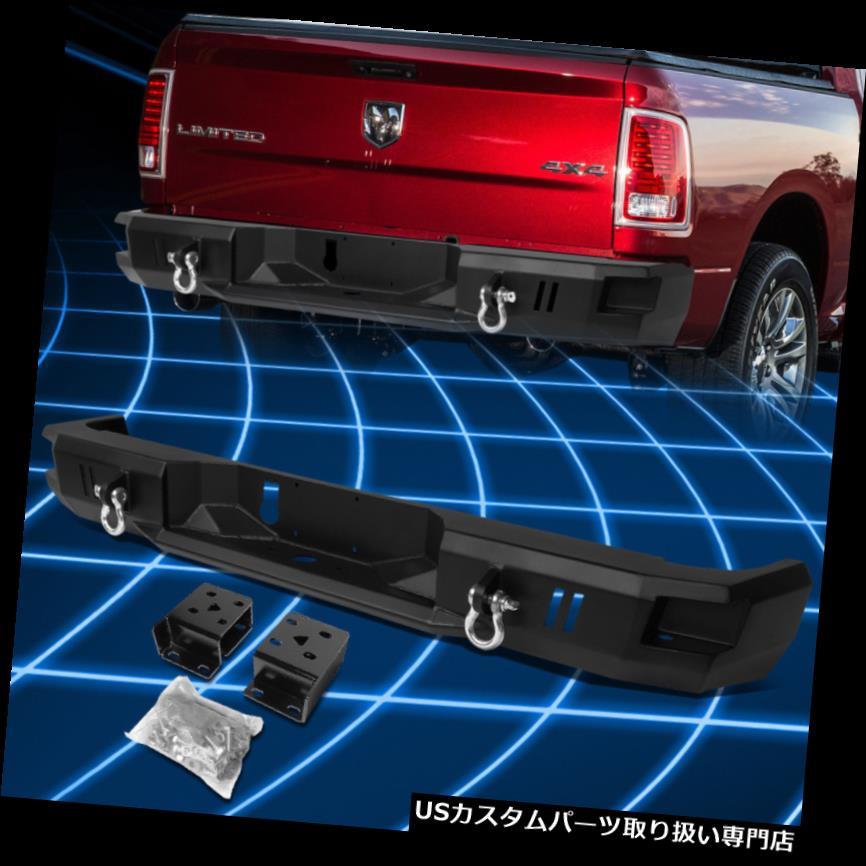 リアステップバンパー デュアルDリング付き09-18 RAMトラックブラックリアヘビーデューティスチールステップバンパー用 For 09-18 RAM Truck Black Rear Heavy Duty Steel Step Bumper With Dual D-Rings