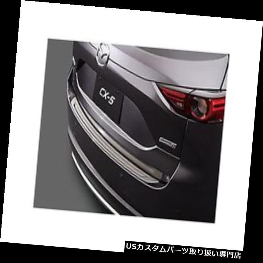 リアステップバンパー [NEW] JDMマツダCX-5 KFリアバンパーステッププレート純正OEM [NEW] JDM Mazda CX-5 KF Rear Bumper Step Plate Genuine OEM