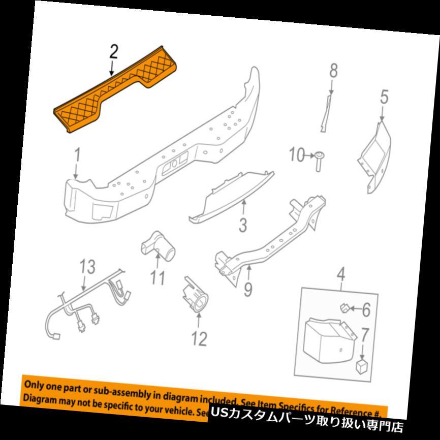 リアステップバンパー 日産OEMアルマダリアバンパーステップパッドプロテクタースクラッチガードカバー850147S000 NISSAN OEM Armada Rear Bumper-Step Pad Protector Scratch Guard Cover 850147S000