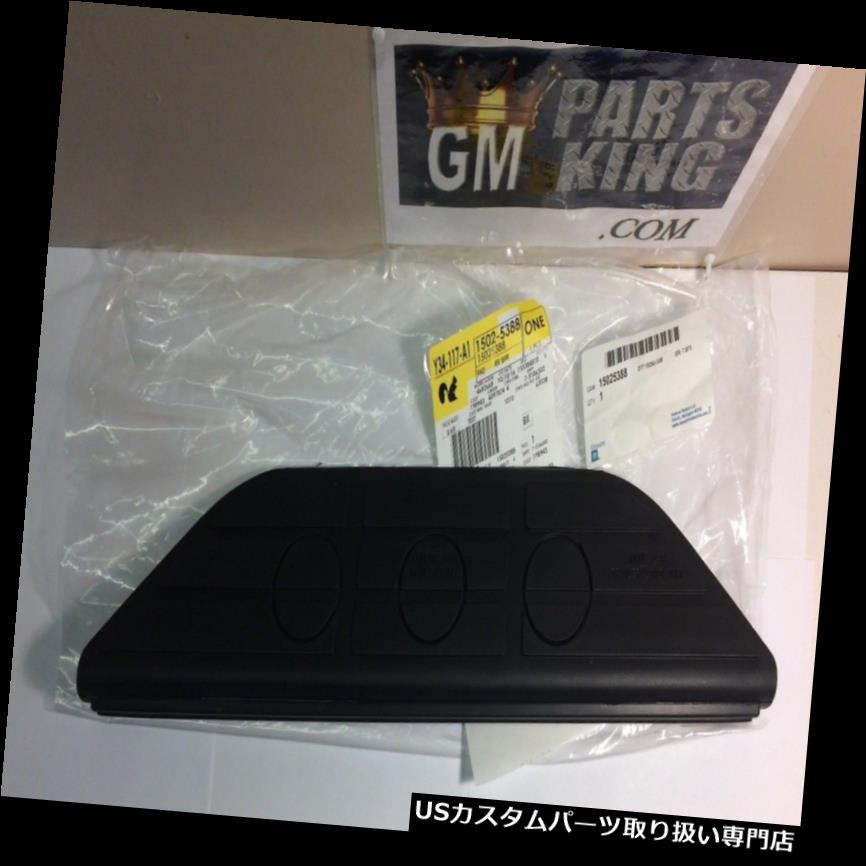 リアステップバンパー GM OEMリアバンパーステップパッドプロテクタースクラッチガードカバー15025388 GM OEM Rear Bumper-Step Pad Protector Scratch Guard Cover 15025388