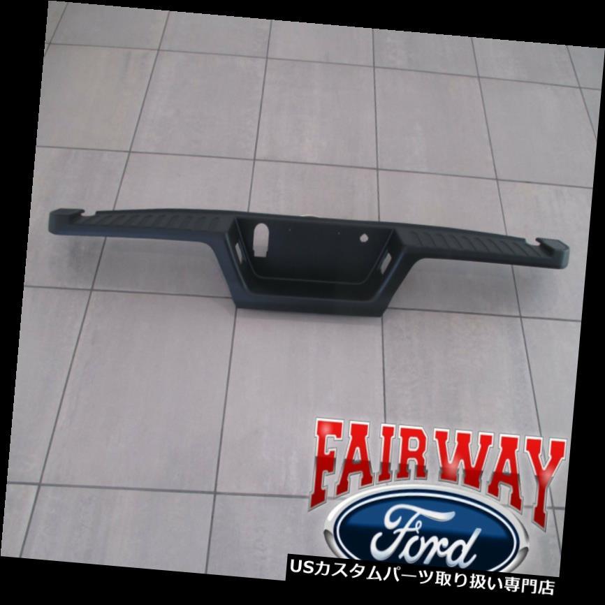 リアステップバンパー 15から19 F-150 OEMフォードリアバンパートップステップパッドカバーw /牽引なしパークエイドなし 15 thru 19 F-150 OEM Ford Rear Bumper Top Step Pad Cover w/ Tow without Park Aid