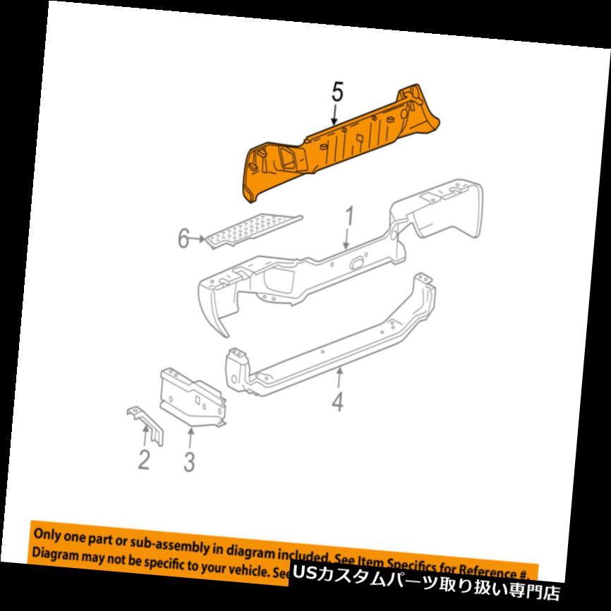 リアステップバンパー GM OEMリアバンパーステップパッドプロテクタースクラッチガードカバー10372929 GM OEM Rear Bumper-Step Pad Protector Scratch Guard Cover 10372929