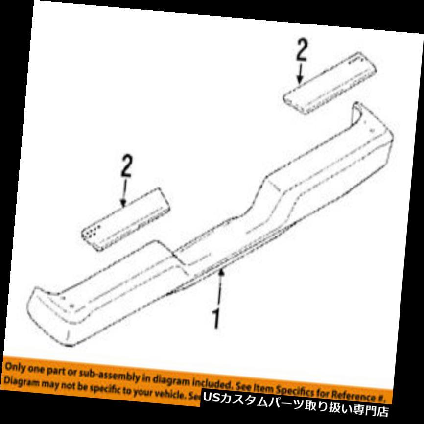 リアステップバンパー トヨタOEMリアバンパーステップパッドプロテクタースクラッチガードカバー左0022800923 TOYOTA OEM Rear Bumper-Step Pad Protector Scratch Guard Cover Left 0022800923
