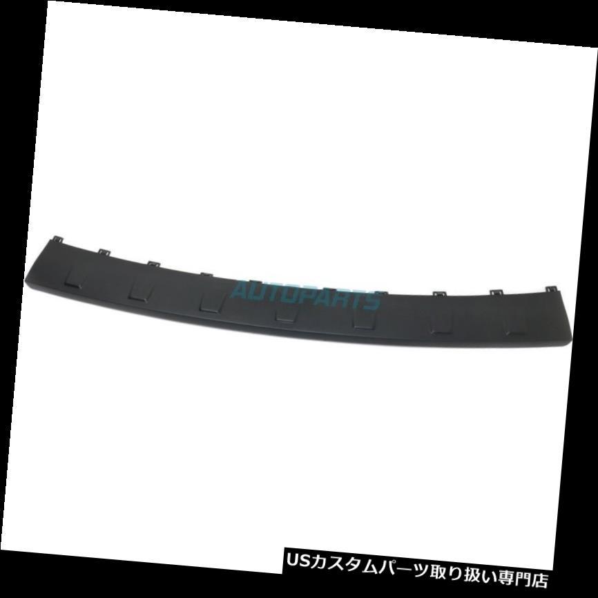 リアステップバンパー 新しいリアアッパーバンパーステップパッドフィット2010-2012 GMC GM1191140 TERRAIN GM1191140 NEW REAR UPPER GM1191140 BUMPER BUMPER STEP PAD FITS 2010-2012 GMC TERRAIN GM1191140, 翡翠わかめ:a859fc57 --- sunward.msk.ru
