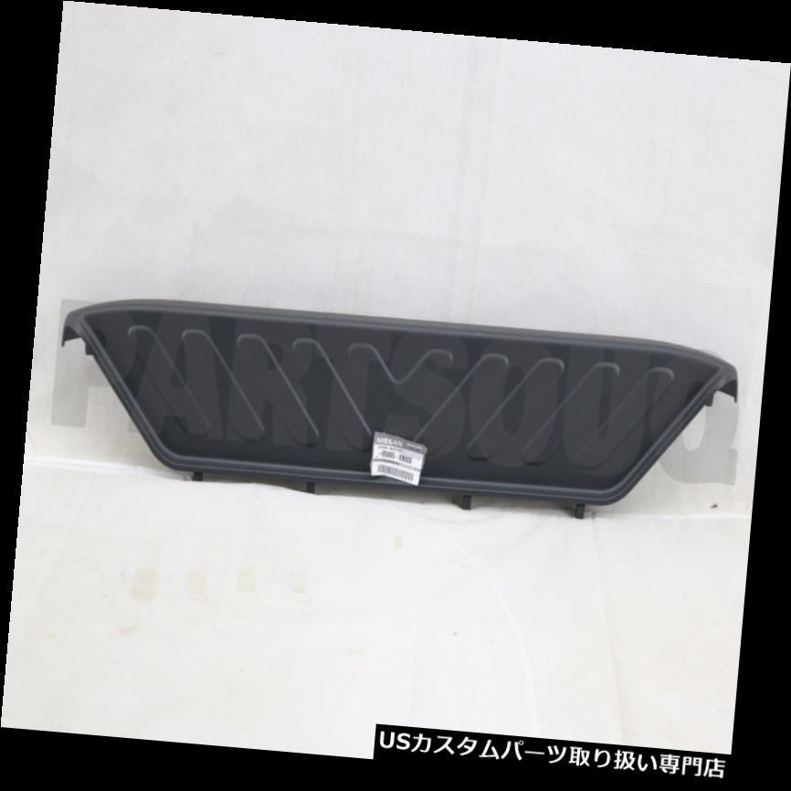 リアステップバンパー 85065EB000純正日産フィニッシャーリアステップローアー85065-EB000 85065EB000 Genuine Nissan FINISHER-REAR STEP LOWER 85065-EB000