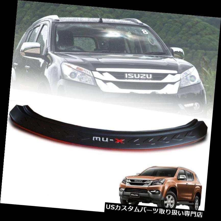 リアステップバンパー マットブラックリアバンパーステッププロテクターガードプレートいすゞマルチプレクサMU-X 2012-2014 MATTE BLACK REAR BUMPER STEP PROTECTOR GUARD PLATE ISUZU MUX MU-X 2012-2014