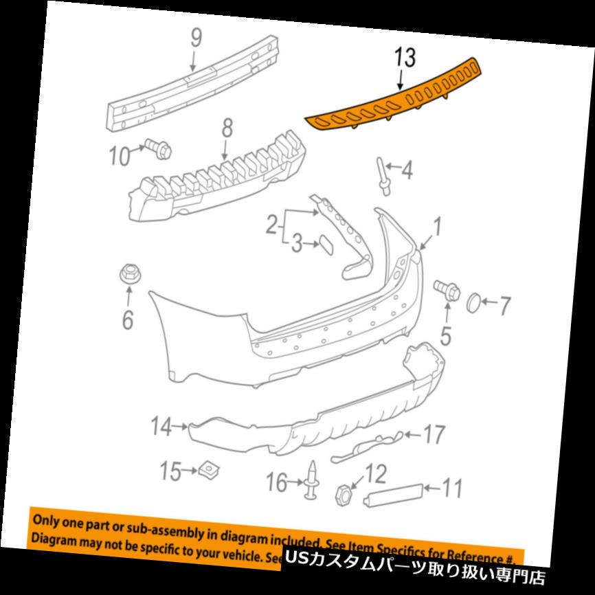 リアステップバンパー GM OEMリアバンパーステップパッドプロテクタースクラッチガードカバー15251113 GM OEM Rear Bumper-Step Pad Protector Scratch Guard Cover 15251113
