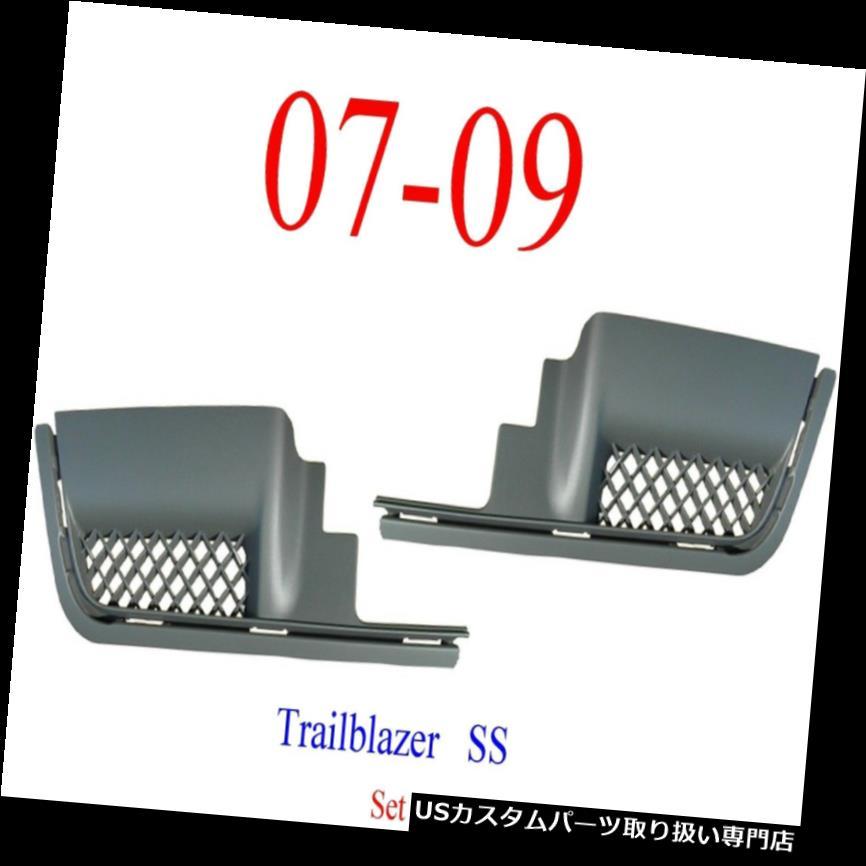 リアステップバンパー 06 09 Trailblazer SSリアステップパッドセットバンパーGM1182135、GM1183135 06 09 Trailblazer SS Rear Step Pad Set In Bumper GM1182135, GM1183135