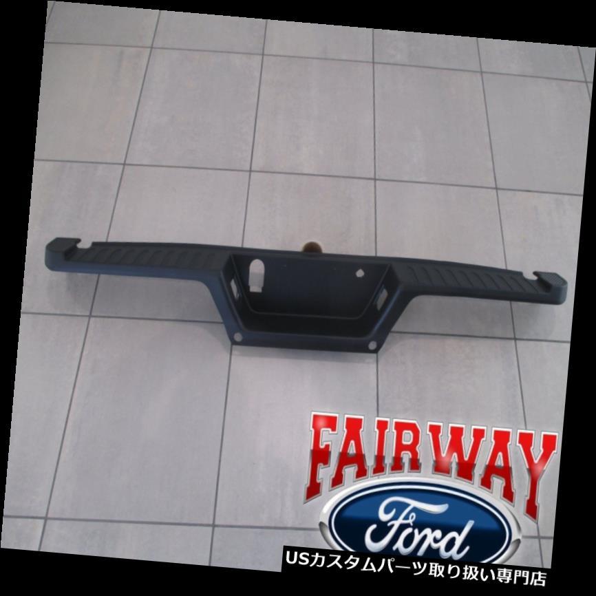 リアステップバンパー 15?19 F-150 OEMフォードリアバンパートップステップパッドカバー(トウ&パークエイド付き)NEW 15 thru 19 F-150 OEM Ford Rear Bumper Top Step Pad Cover w/ Tow and Park Aid NEW
