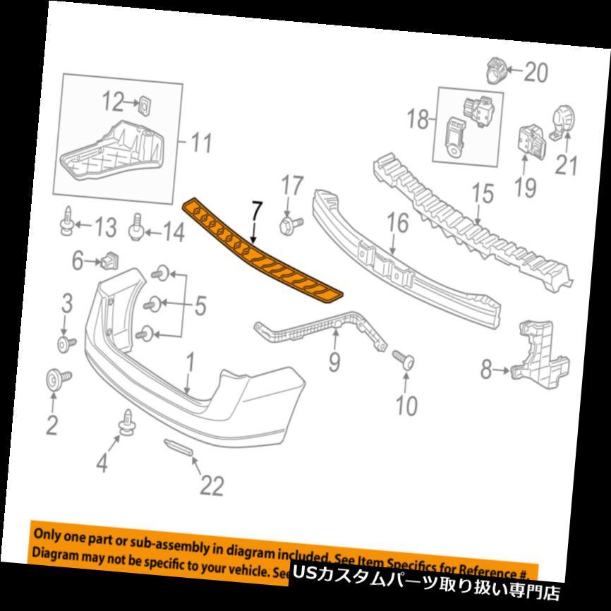 リアステップバンパー HONDA OEMオデッセイリアバンパーステップパッドプロテクタースクラッチガードカバー71510TK8A00 HONDA OEM Odyssey Rear Bumper-Step Pad Protector Scratch Guar